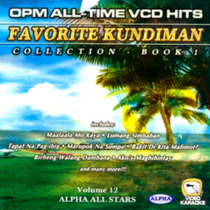 OPM-All-Time-VCD-Hits-Volume-12-big