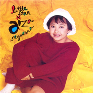 Aiza-Seguerra-Little-Star-big